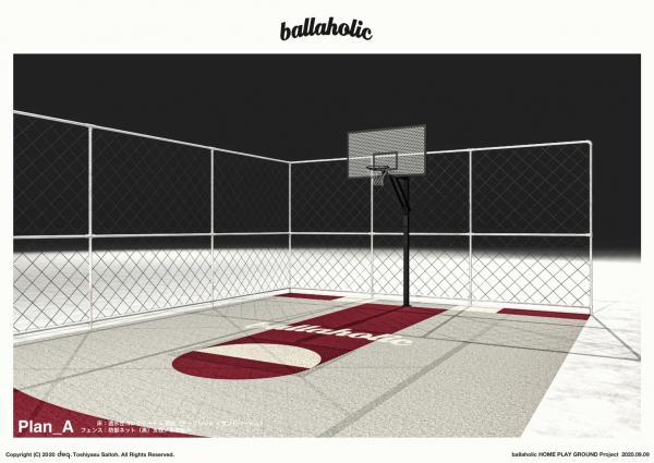 「パパにお誕生日プレゼントで買ってもらったんだ、ballaholicのバスケットコート」ストリートバスケブランド《ballaholic》との協業 #8
