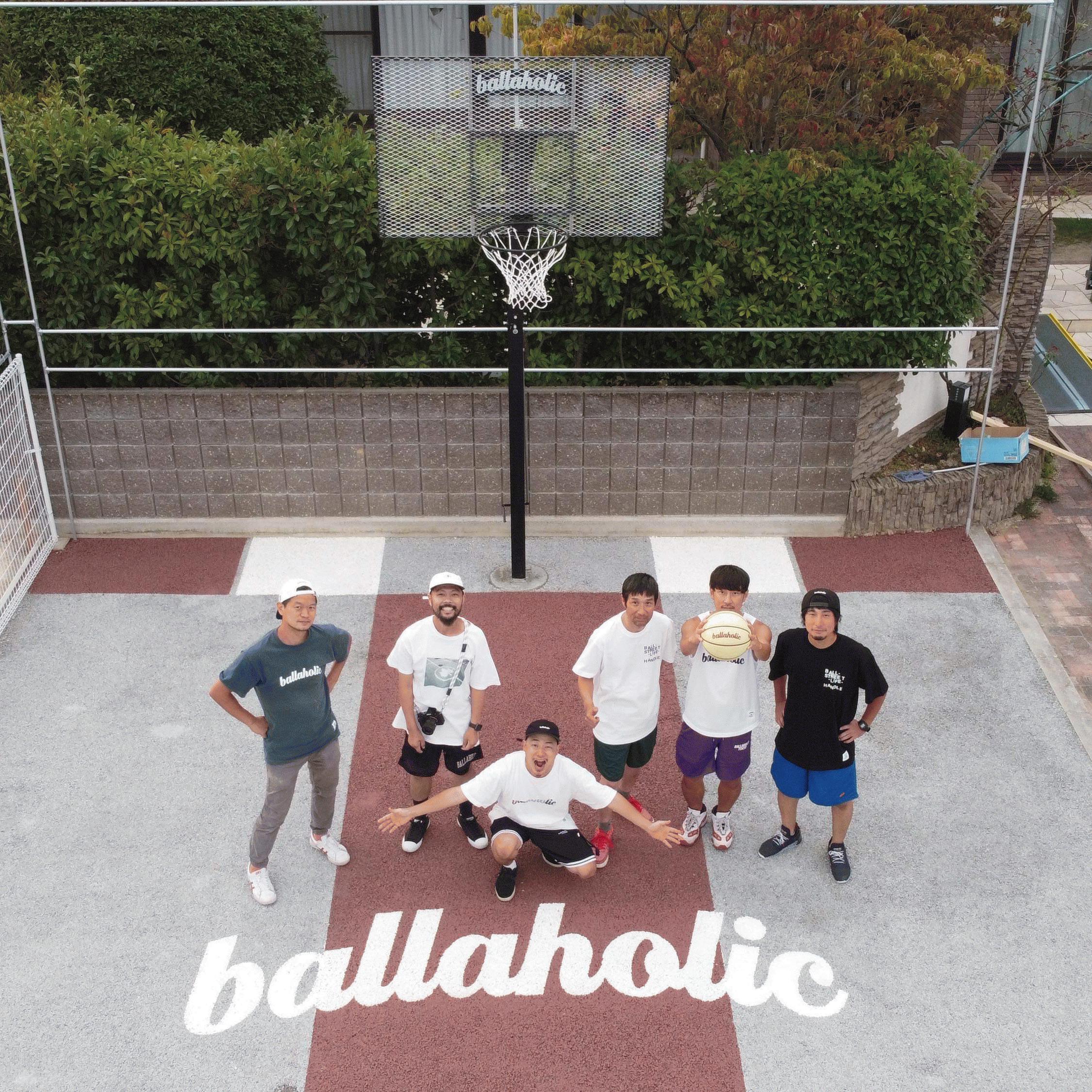 「いよいよモニター販売開始!《ballaholic》のバスケットコート完成!」