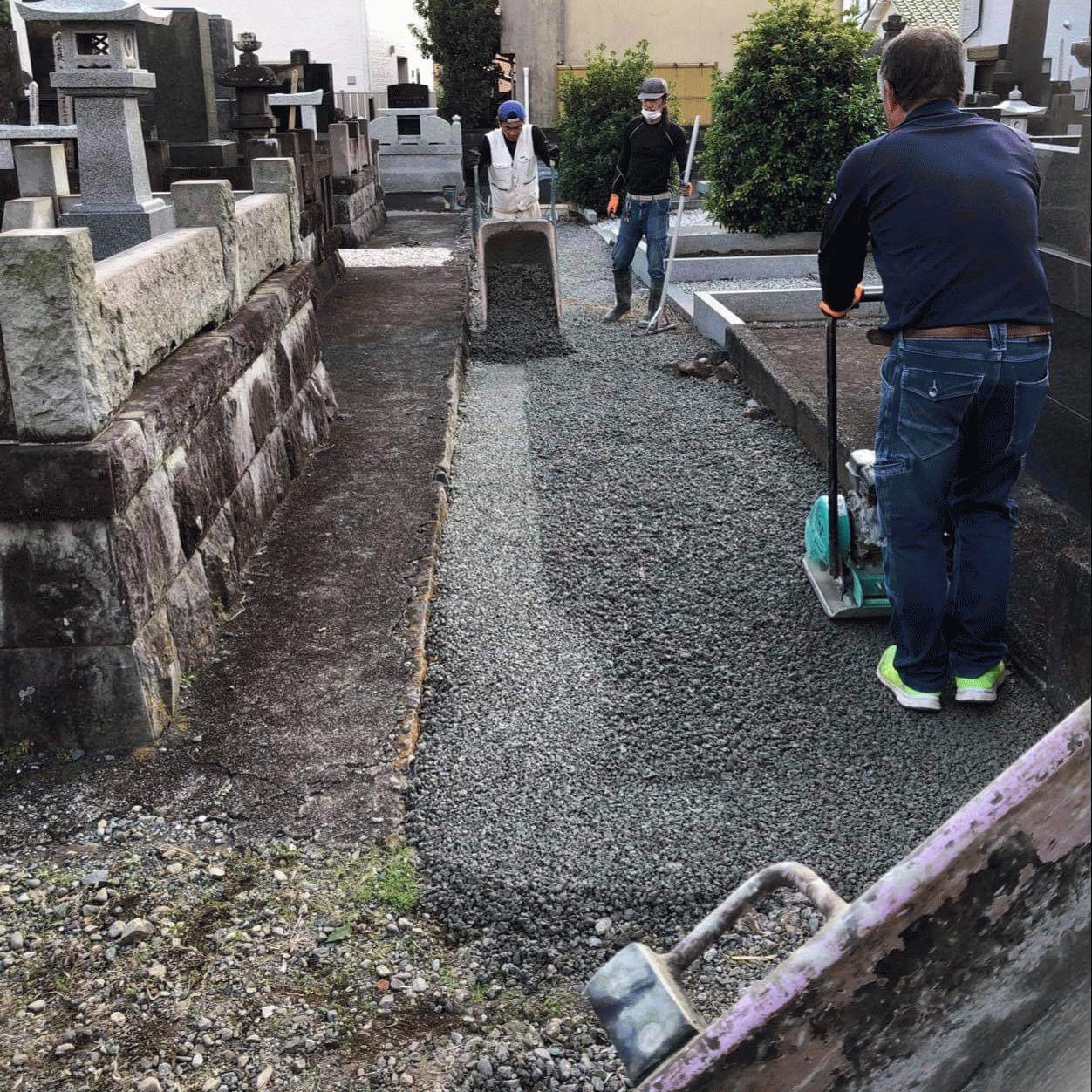 【静岡】「一輪車、生コンよりも全然軽い」「墓地の排水、雑草対策」朝倉建設
