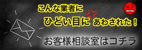 3E1FE431-5380-4746-B030-F7EA4A8A1543.png