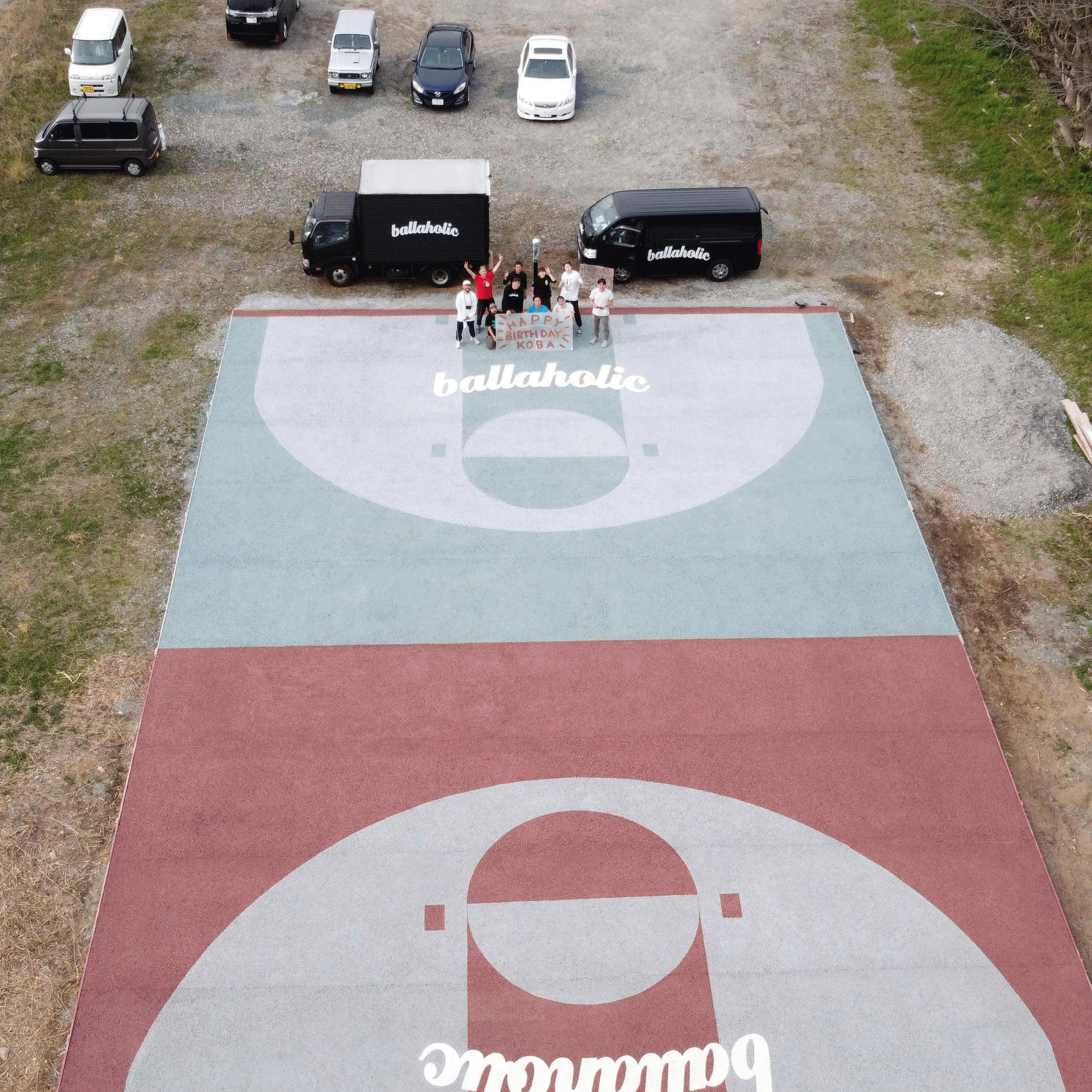 【三重】「バスケットコートはこれから世界の景色を美しく変えてしまう」ballaholic・homecourt