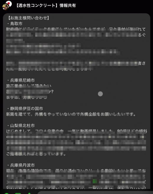 3699593D-7DBD-43B4-A439-E3495E2226B0.jpeg