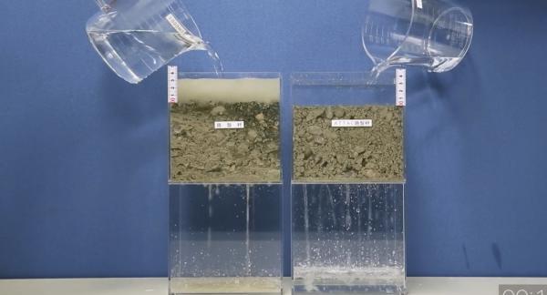 「雨水が地中浸透してもCBR値が下がらず透水性も保持される地盤改良工・路盤工」ATTACK路盤材