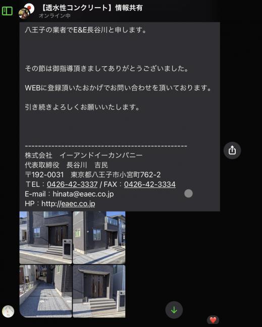 01775B6A-7C99-4554-9D8F-267CE32CB202.jpeg
