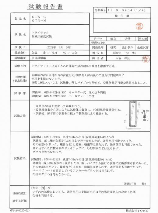 23D710D5-A7A4-4A5B-926C-EA98446622A1.jpeg