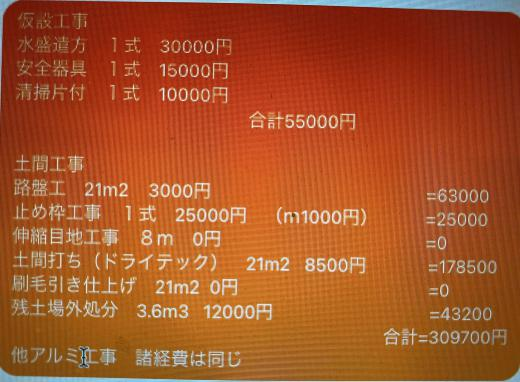2ABCEB8A-F0BE-4B79-A9A5-ABA1129A3ED9.jpeg