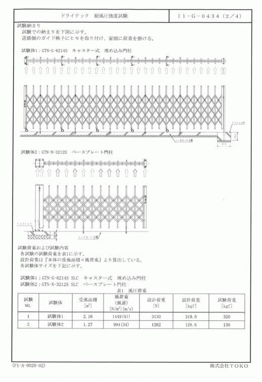 4088F11D-BE9A-44FC-980C-85BC8B1E4B3E.jpeg