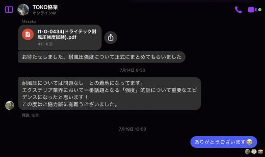 6F54232A-F709-4050-9FE2-1132176E6BDB.jpeg