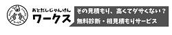 B555F75A-BCFF-402D-B24C-57568DE03953.png