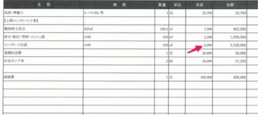 D90A2B48-A444-410F-AC3E-5F339459264B.png