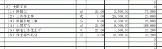 FADDCF8D-B924-46A9-A9B6-8F12776C4C11.png