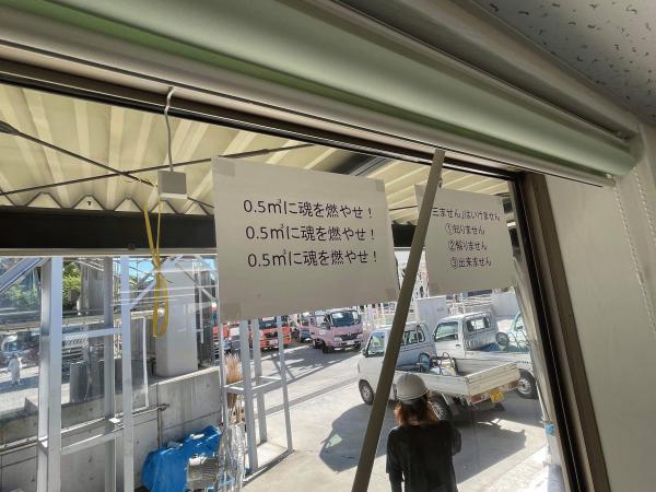 「ドライテックの製造・施工指導員派遣は日本全国どこでも無料です」