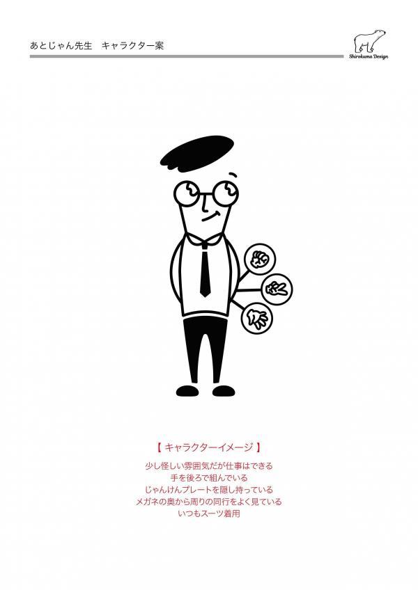 【岡山】「施主と施工店と顔を合わすことなく、施工者も施主も満足するお庭づくりが完成しちゃう」あとだしじゃんけんワークス