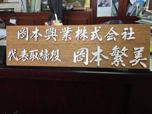 「札幌にはすごい漢がいた!」 北海道・残コン・見学会