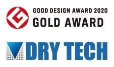GOOD DESIGN AWARD 2020 GOLD AWARD受賞 DRY TECH