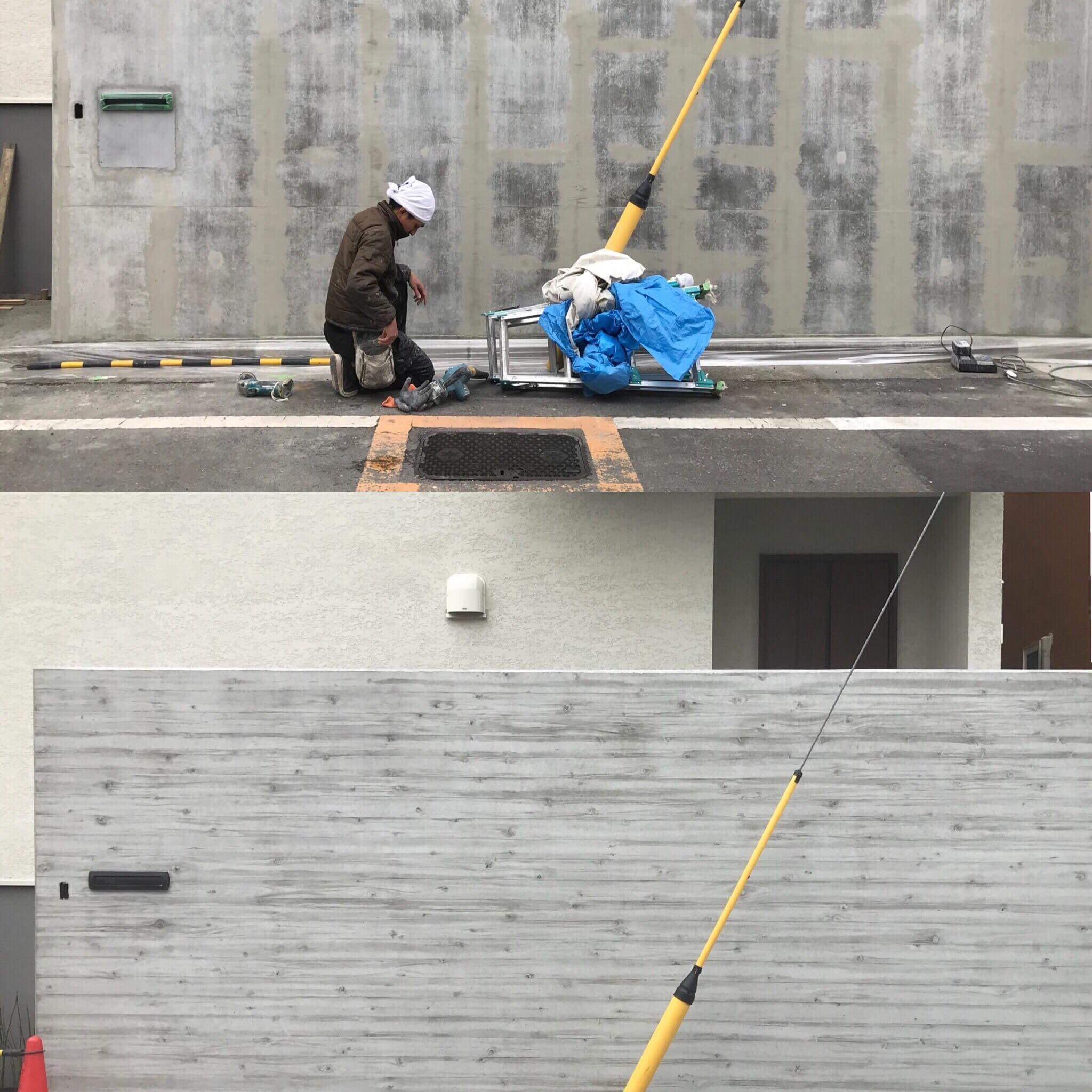 「打ち放しコンクリートの擁壁が杉板模様に|打ち放し色合わせ」 価格