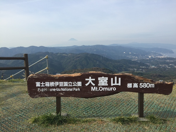 Izu Peninsula, lesser known destination you must see in Japan (part 2)
